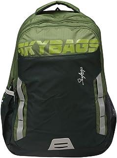 حقيبة ظهر كاجوال أخضر اللون فيجو Extra 02 من سكاي باجز (FEIGO EXTRA 02)