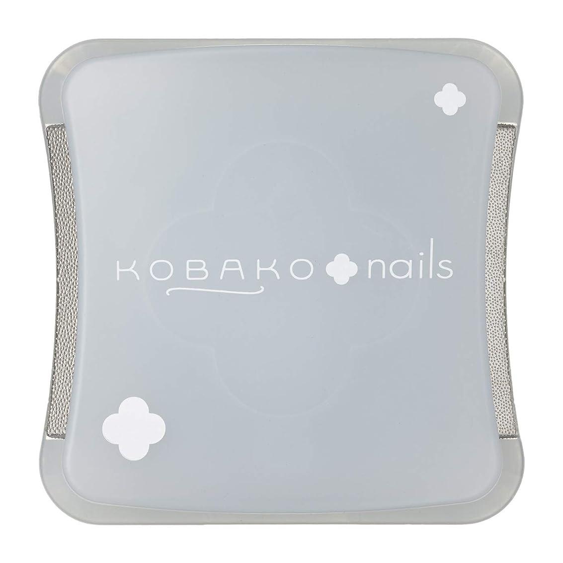 優雅な封筒生産性KOBAKO(コバコ) コンパクトネイルファイル