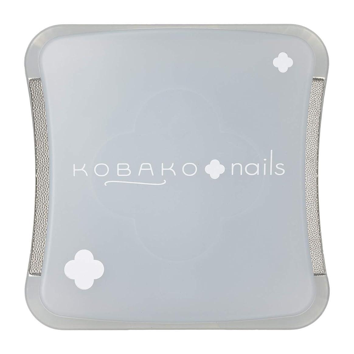 モザイク白い蓮KOBAKO(コバコ) コンパクトネイルファイル