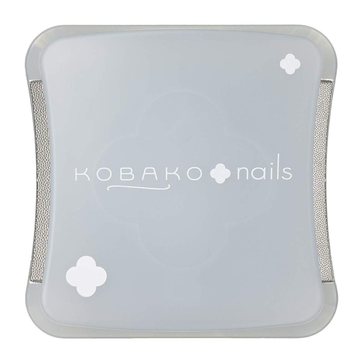 道路心理的に重要性KOBAKO(コバコ) コンパクトネイルファイル