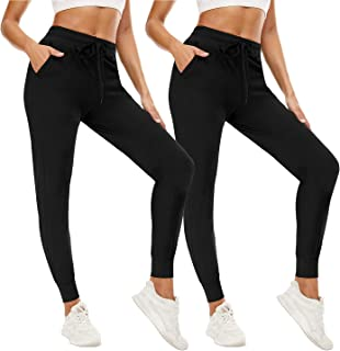 QGGQDD 2 Pack Joggers for Women - Sweatpants with Pockets Yoga Lounge Black Workout Pants