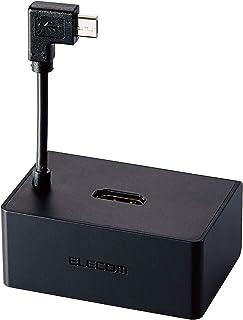 エレコム スタンド型アダプター Fire TV Stick専用 LANポート付 DH-FTHDL01BK