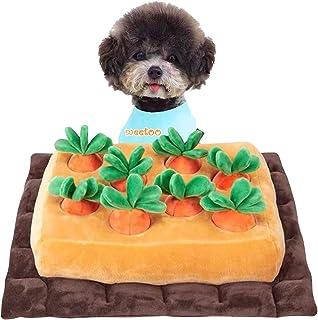 Grarg ペットおもちゃ にんじん ノーズワーク おやつ隠し 訓練毛布 ペット 犬 分離不安/ストレス解消/集中力向上/嗅覚訓練 おもちゃ 運動不足 食いすぎる対策 噛む 知育 (8個にんじん)
