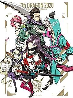 「セブンスドラゴン2020」ドラマ&ビジュアルコレクションディスク【DVD+CD】 限定パック