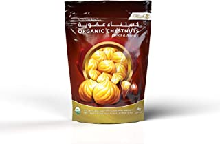Number 8 Organic Chestnuts - Peeled & Roasted - 40 GM X 5