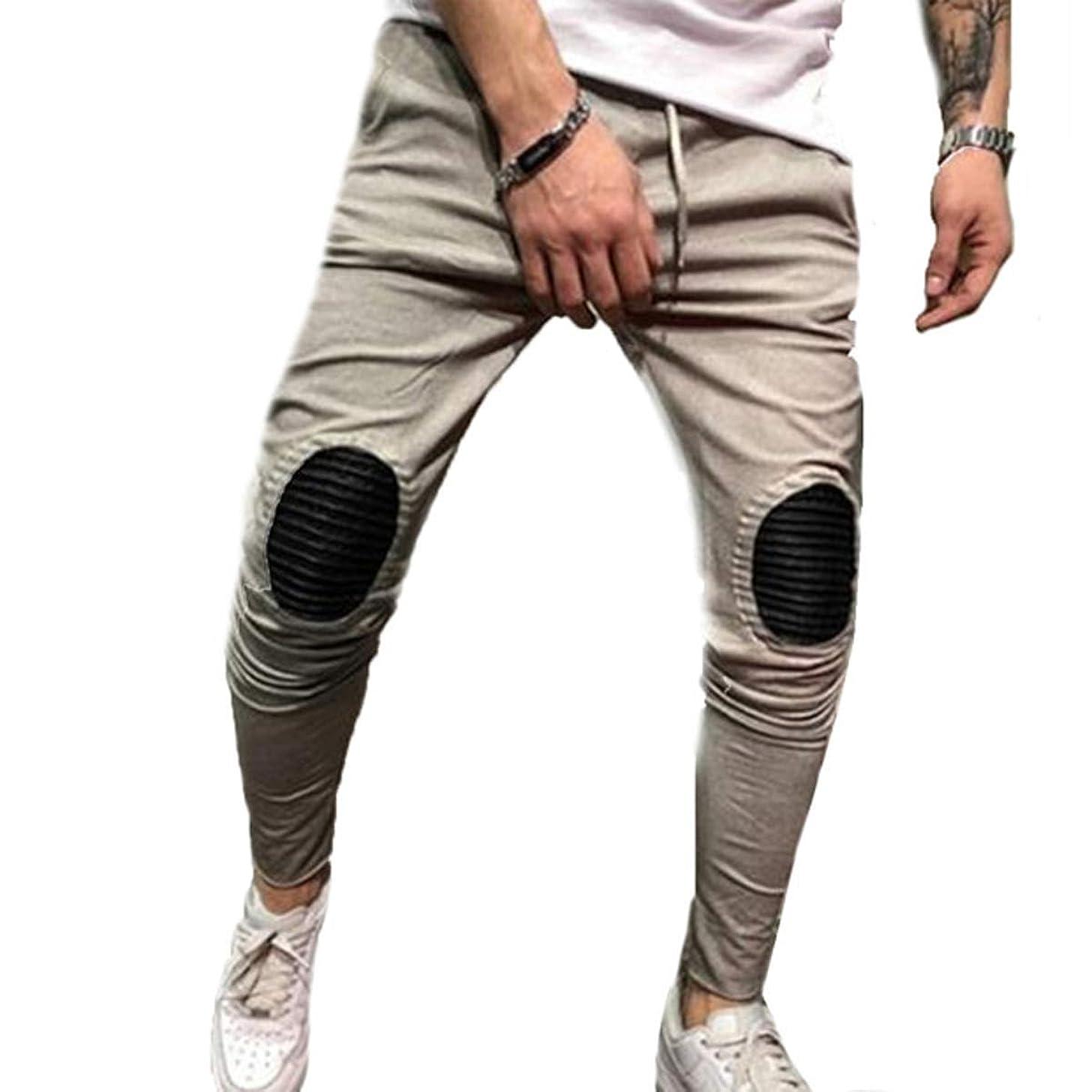 Fmeijia Men's Sports Fitness Pants Spring Autumn Hip Hop Fashion Style Trousers Workout Track Pants