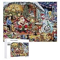 ジグソーパズル サンタ クリスマス 1000ピース 幼児 子供向け プレゼント 溢れる想い エンスカイ しのぶ puzzle 壁飾り 無毒無害 ギフト 誕生日