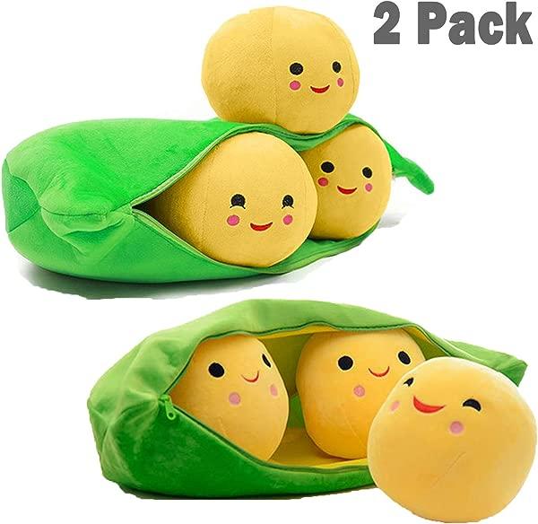 2 Pcs Cute Peas In A Pod Plush Toys Stuffed Plush Doll Plush Pillow Baby Shower Birthday Gift Xmas Gift Bean