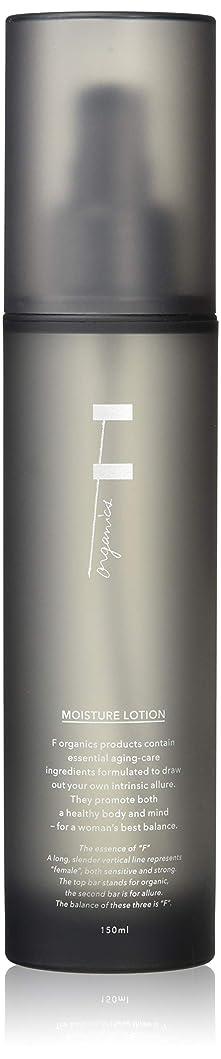 ネックレス葉を拾う鳴らすF organics(エッフェオーガニック) モイスチャーローション 150ml