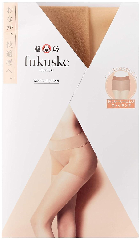 [fukuske(フクスケ)]ストッキング 1足組 センターシームレス ストッキング