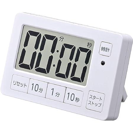 MAG(マグ) デジタルタイマー カウントアップ カウントダウン 音量切替機能 マグネット付き 置き掛け兼用 ホワイト XXT504WH