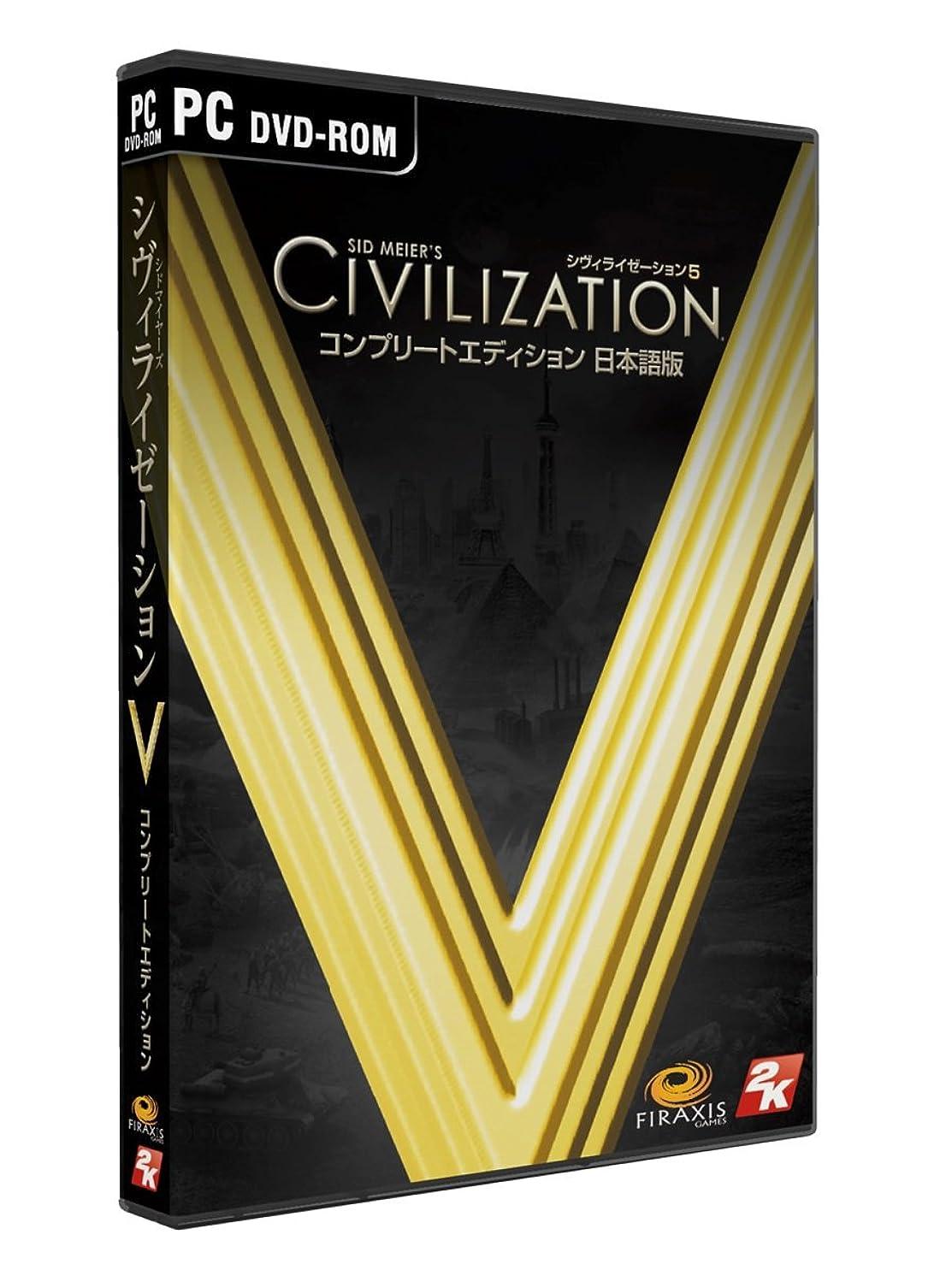 部分折り目一口Take 2 Interactive シヴィライゼーション V コンプリートエディション日本語版