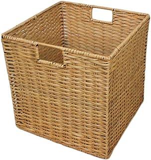 O&YQ Sac de Rangement/Paniers de Ménage , Panier de Rangement Vêtements en Rotin Boîte de Rangement Divers Boîte à Livre C...