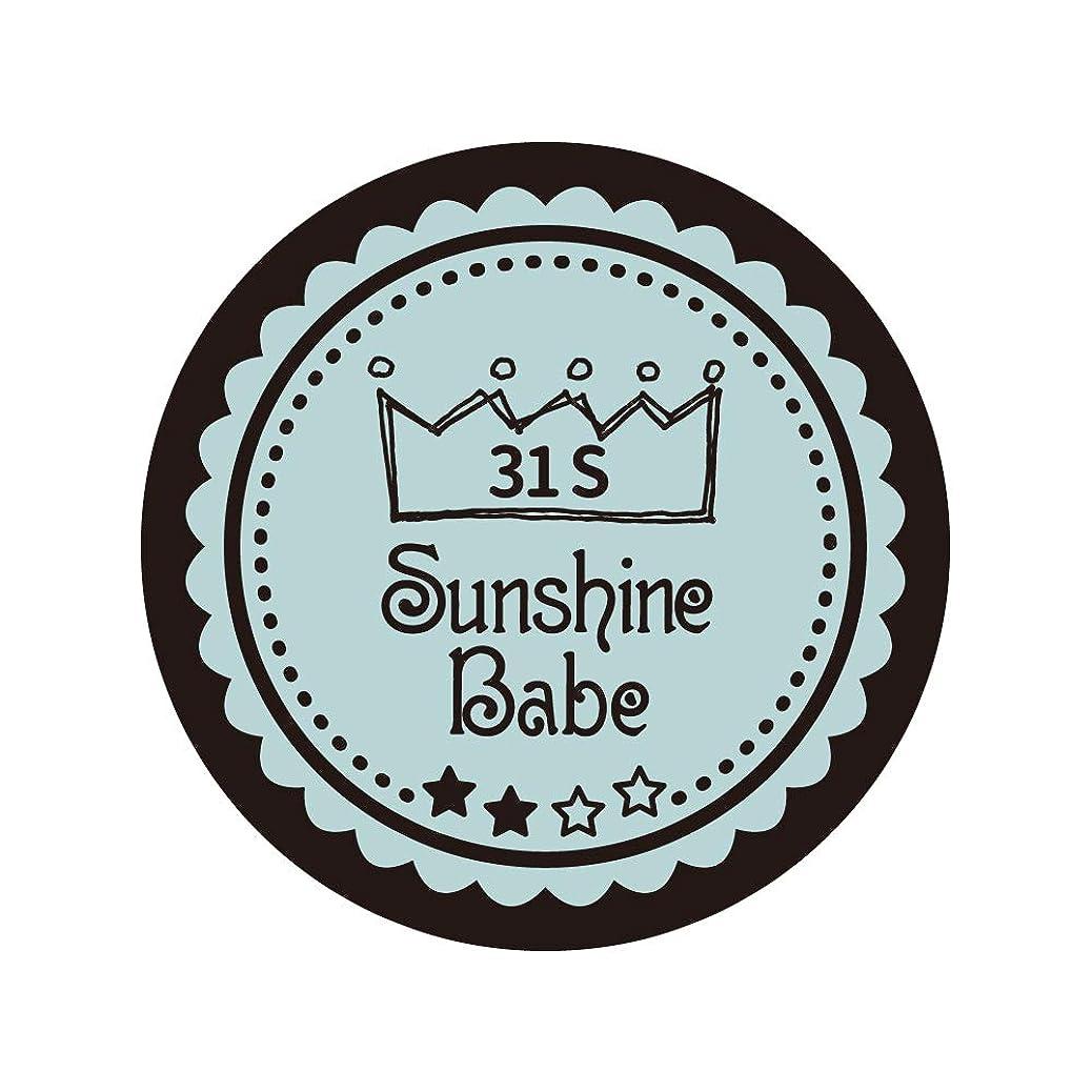 宇宙飛行士ペニー不毛Sunshine Babe カラージェル 31S アイスブルー 2.7g UV/LED対応