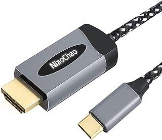【2020最新版】USB Type C HDMI変換ケーブル4K高解像度(1.8m)スマートフォン変換HDMIアダプター、互換性ありMacBook Pro Air/iPad Pro/Google Pixelbook/Huawei Mateboo...