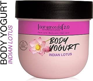 Aryanveda Indian Lotus Body Yogurt Moisturizer, 200 mL