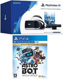 PlayStation VR (PlayStation VR WORLDS ダウンロード版+PS5用カメラアダプター同梱) + ASTRO BOT:RESCUE MISSION セット