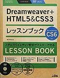 q? encoding=UTF8&ASIN=4883378276&Format= SL160 &ID=AsinImage&MarketPlace=JP&ServiceVersion=20070822&WS=1&tag=liaffiliate 22 - Dreamweaverの本・参考書の評判