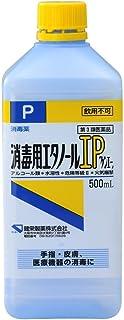 【第3類医薬品】消毒用エタノールIP「ケンエー」 500mL ×10