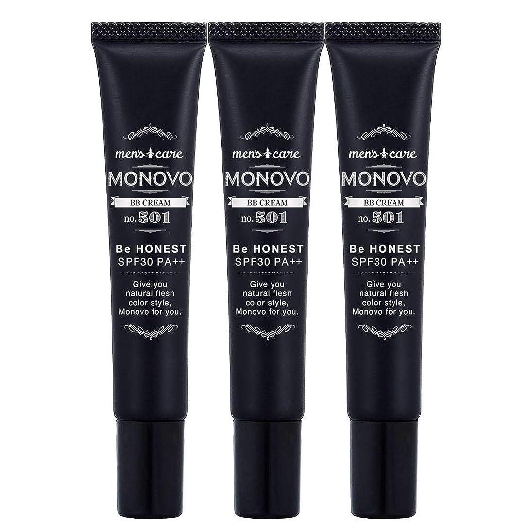 規模分析する冷酷なMONOVO BBクリーム メンズ コンシーラー ファンデーション効果で青髭/テカリ/肌荒れ隠し[ SPF30/PA++] 3本 60g