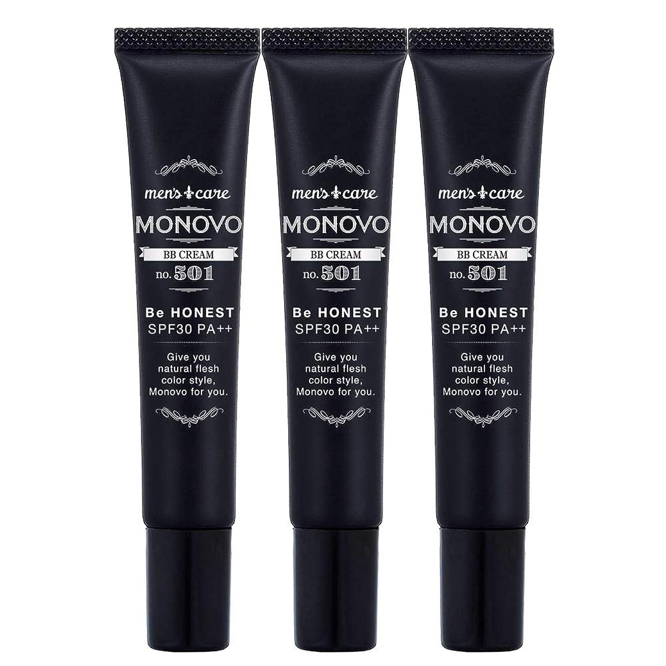 ここにコイン代数MONOVO BBクリーム メンズ コンシーラー ファンデーション効果で青髭/テカリ/肌荒れ隠し[ SPF30/PA++] 3本 60g