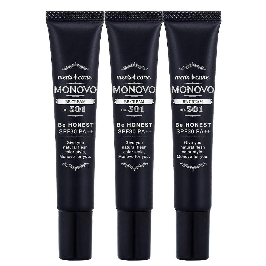所有権モバイルの頭の上MONOVO BBクリーム メンズ コンシーラー ファンデーション効果で青髭/テカリ/肌荒れ隠し[ SPF30/PA++] 3本 60g