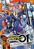 仮面ライダーゼロワン VOL.2 [DVD]