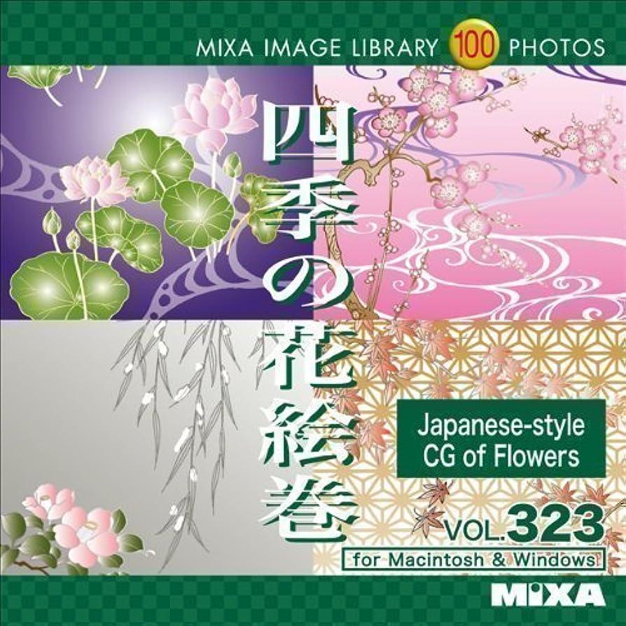窓を洗うトレッド落とし穴MIXA IMAGE LIBRARY Vol.323 四季の花絵巻