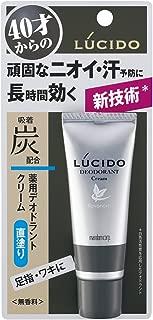 ルシード 薬用デオドラント高密着クリーム 30g(医薬部外品)