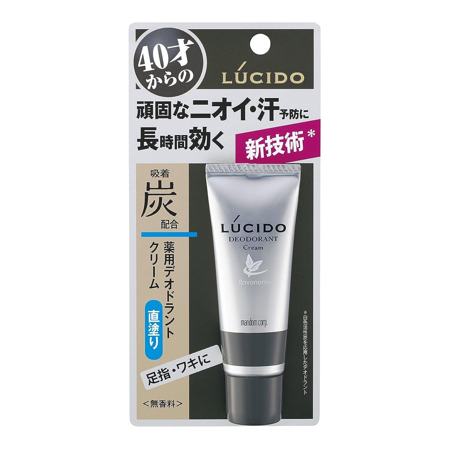仮説ドラッグアレルギー性ルシード 薬用デオドラント高密着クリーム 30g(医薬部外品)