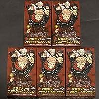 校章ボタン付 アクリルチャーム 呪術廻戦 ジャンプフェスタ2021
