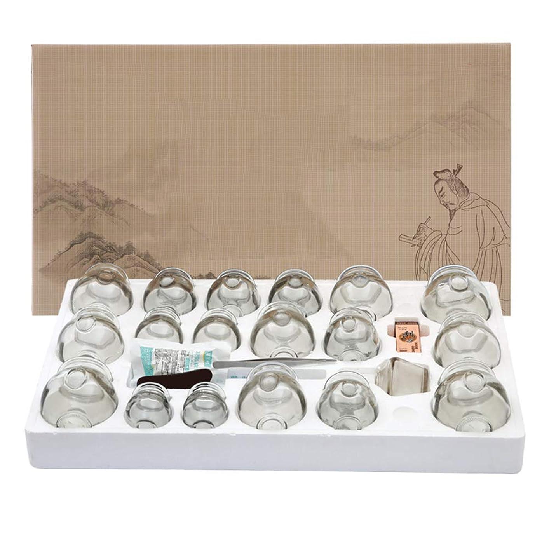 ソーセージヒント驚カッピングガラス瓶ホームセット美容院特別防爆カッピングセット