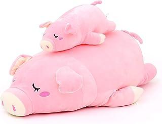 "Lazada Plush Pig Stuffed Piggy Super Soft Hugging Pillows for Kids Toys Pink 25""(L)"