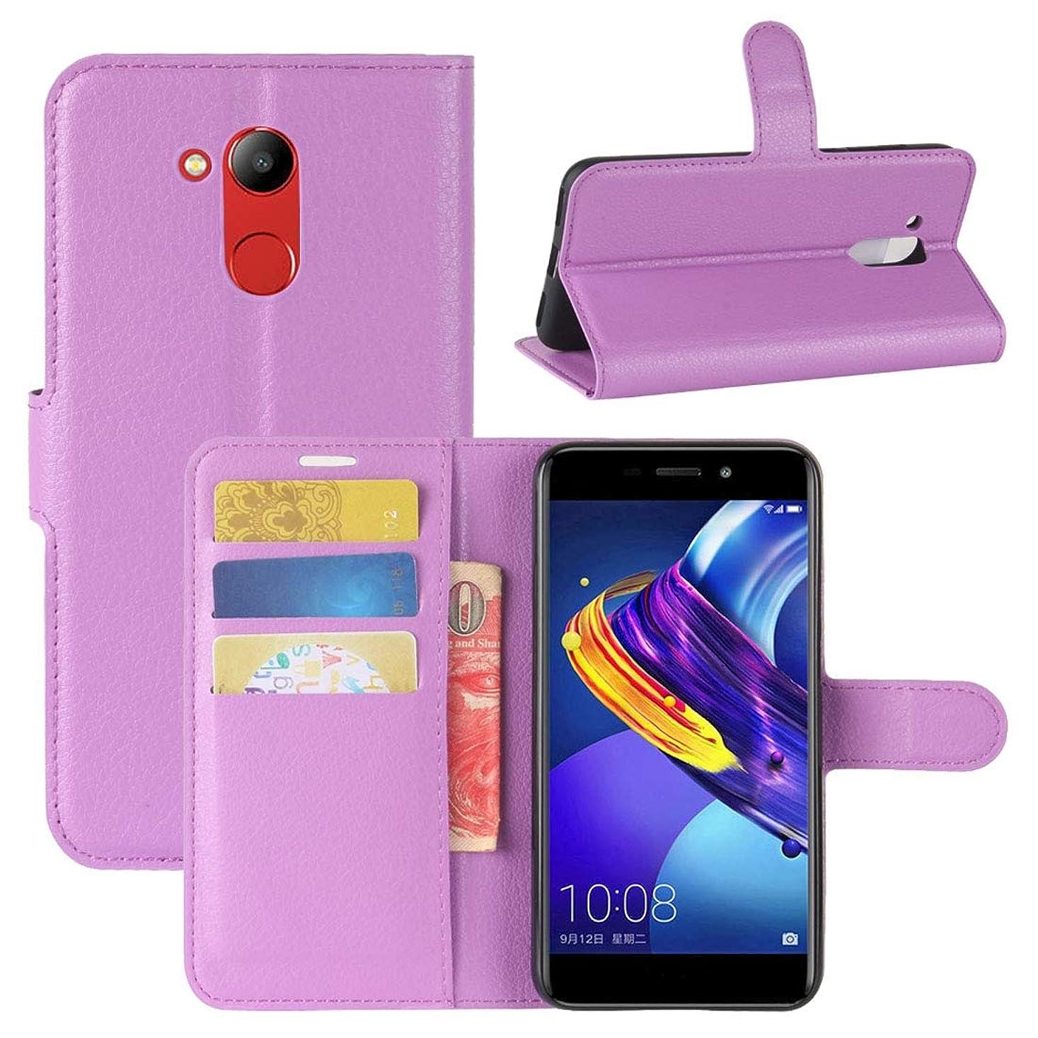手数料抹消引っ張るWTYD 電話アクセサリー Huawei Honor V9 Play レイシ·テクスチャPU TPUホルダー&カード·スロット&ウォレット付き水平フリップ·レザー·ケース 電話使用 (Color : 紫の)