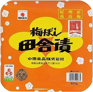 中田食品 紀州梅ぼし 田舎漬 800g