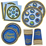 "Gift Boutique Passover Disposable Paper Tableware Set 24 9"" Seder Plates 24 7"" Plates 24 9 Oz Cups and 50 Luncheon Napkins for Party Supplies Decorations"