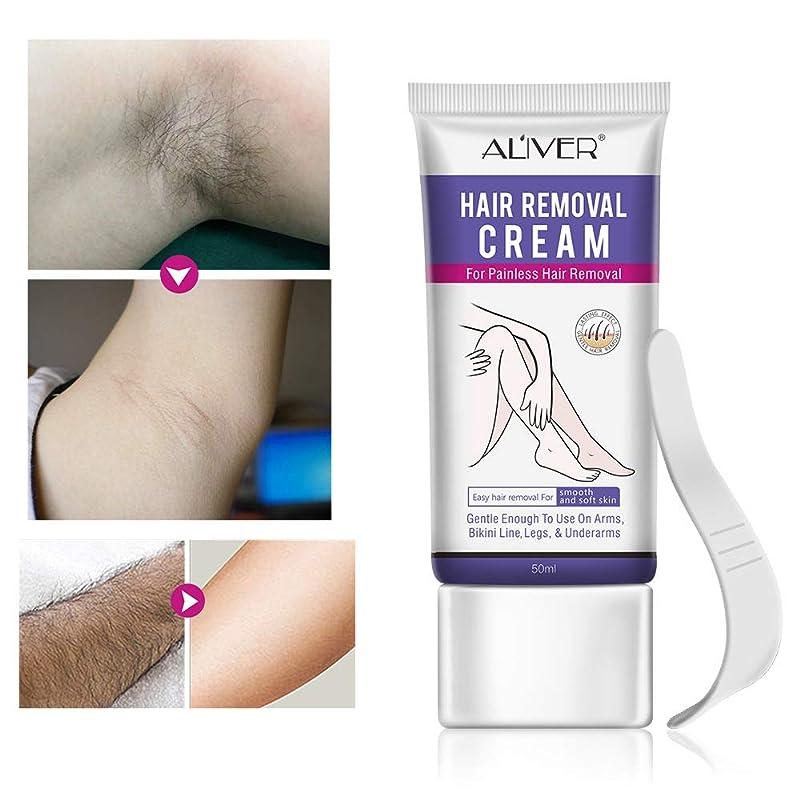 関連する買う翻訳WenVann 50ml脱毛クリームはマイルドで毛足を刺激しませんボディケアは肌を傷つけません