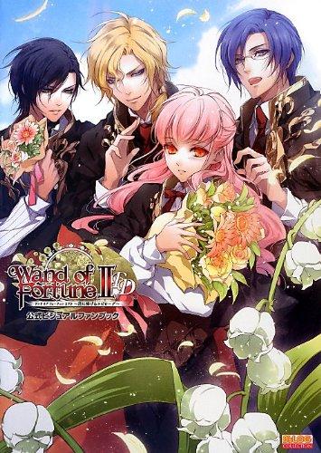 Wand of Fortune 2 FD: Kimi ni Sasageru Epilogue Official Visual Fan Book (B's-LOG COLLECTION) [JAPAN] (PSP game)