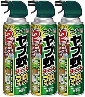 アースヤブ蚊ジェットプロプレミアム 450mL×3本 アース製薬 [防除用医薬部外品]