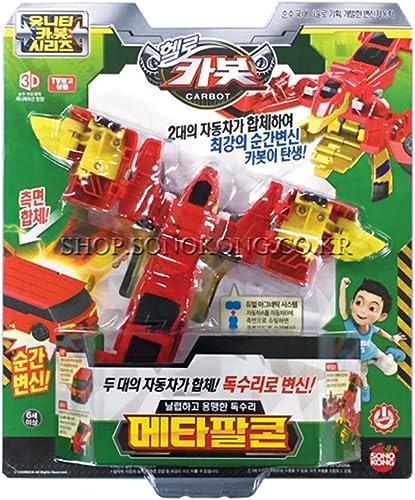 Hello voiturebot METAFALCON transformateur jouet robot - livraison de fusée (dans les 7 jours)