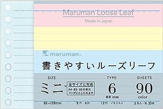 マルマン B7変形サイズ ルーズリーフ 3色アソート L1431-99
