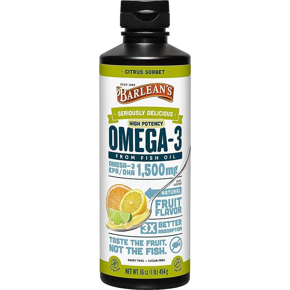 スワップ概して正しくOmega Swirl, Ultra High Potency Fish Oil, Citrus Sorbet - Barlean's - UK Seller by Barlean's