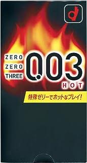 オカモト ゼロゼロスリー 0.03 ホット 10コ入