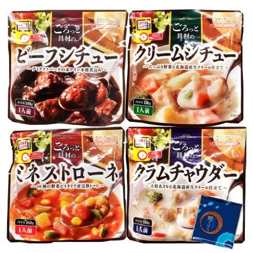 サンフーズ レンジで 簡単 シチュー スープ 4種類 20食 小袋鰹ふりかけ1袋 セット レトルト食品 常温保存