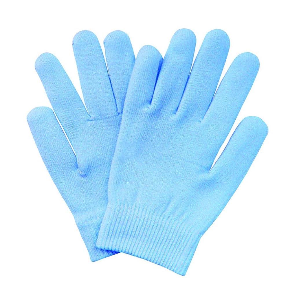 首尾一貫したボーナス上回るPinkiou SPAジェルグローブ 手袋 保湿 美肌 手袋 ハンドケア 角質ケア 手荒れ対策 スキンケア ホホバオイル ビタミンE レディース 綿 肌に優しい(ブルー)