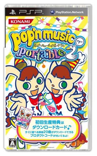 Popn Music Portable 2 (japan import)