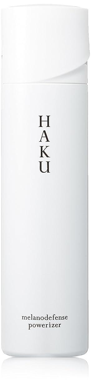 その間毒軌道HAKU メラノディフェンスパワライザー 美白乳液 120g 【医薬部外品】