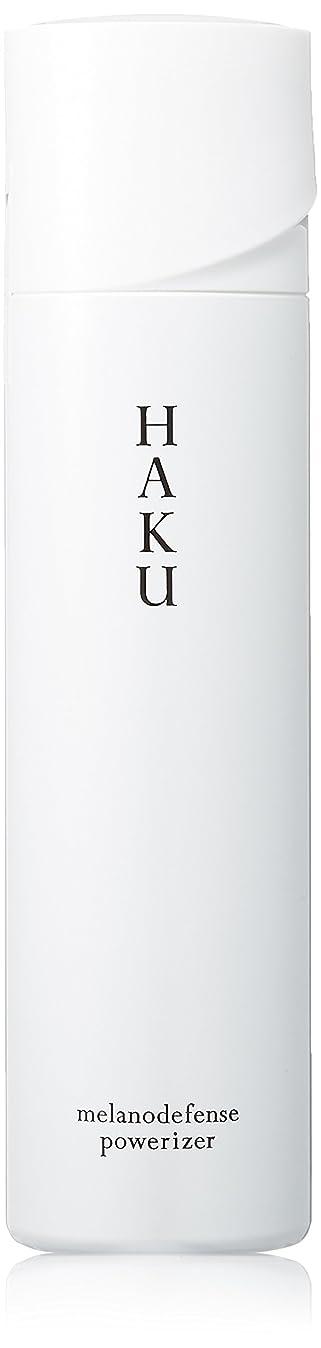 栄光笑い損傷HAKU メラノディフェンスパワライザー 美白乳液 120g 【医薬部外品】