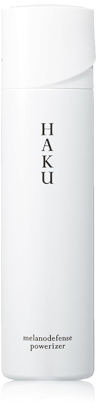 心理的にキャビン満足できるHAKU メラノディフェンスパワライザー 美白乳液 120g 【医薬部外品】