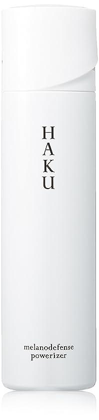 住人保存する請求HAKU メラノディフェンスパワライザー 美白乳液 120g 【医薬部外品】